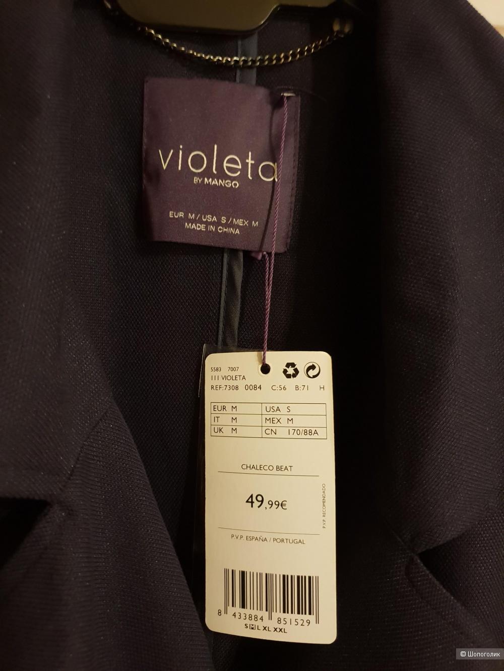 Жилет Violeta by Mango, размер L