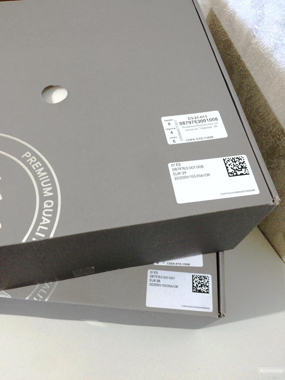 Босоножки H&M, размер 38