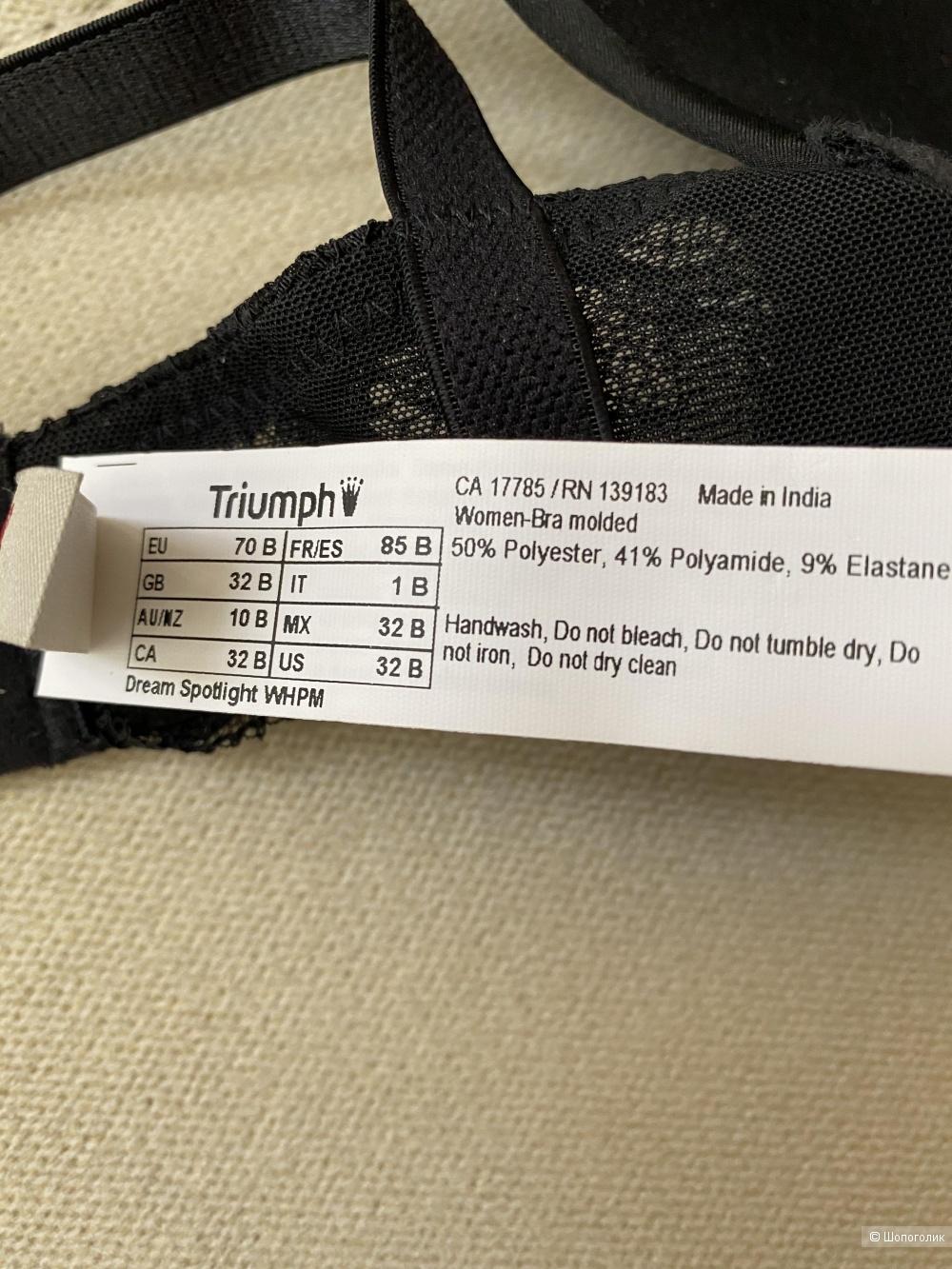 Бюстгальтер Triumph, 70B EU.