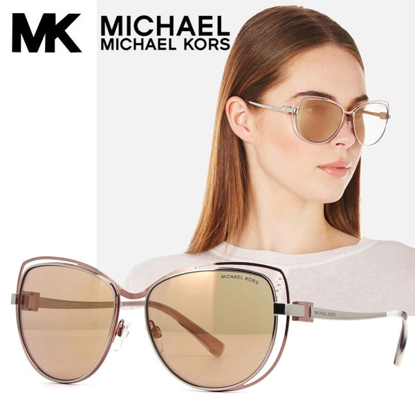 Солнцезащитные очки Michael Kors Audrina I MK1013