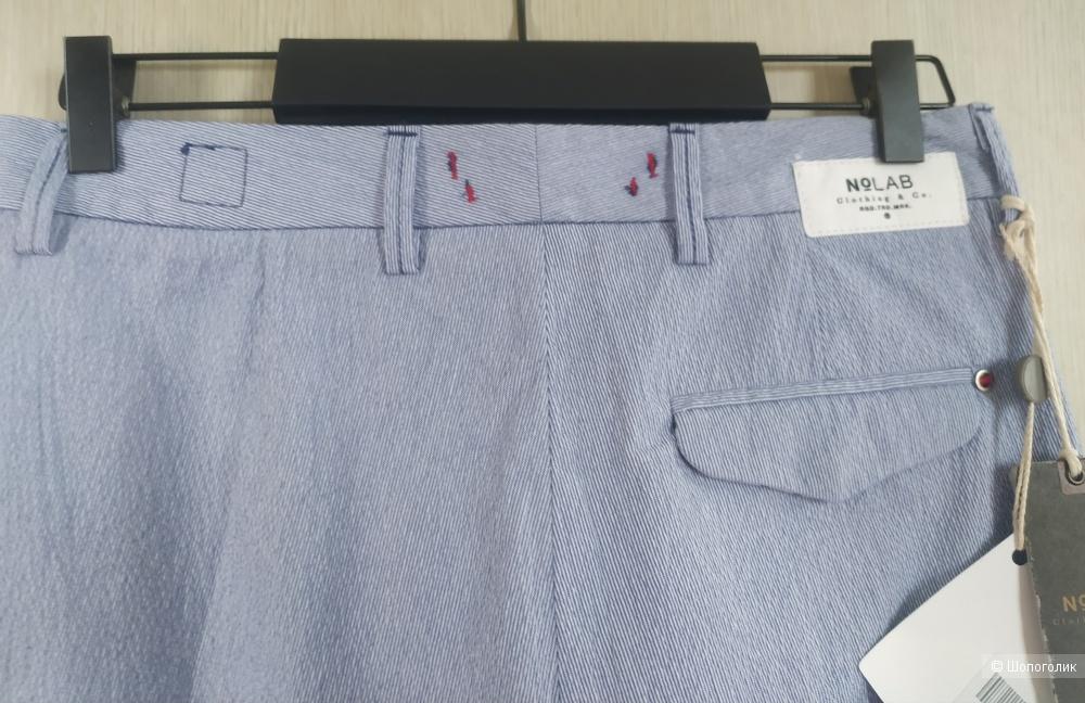 Юбка-брюки NO LAB