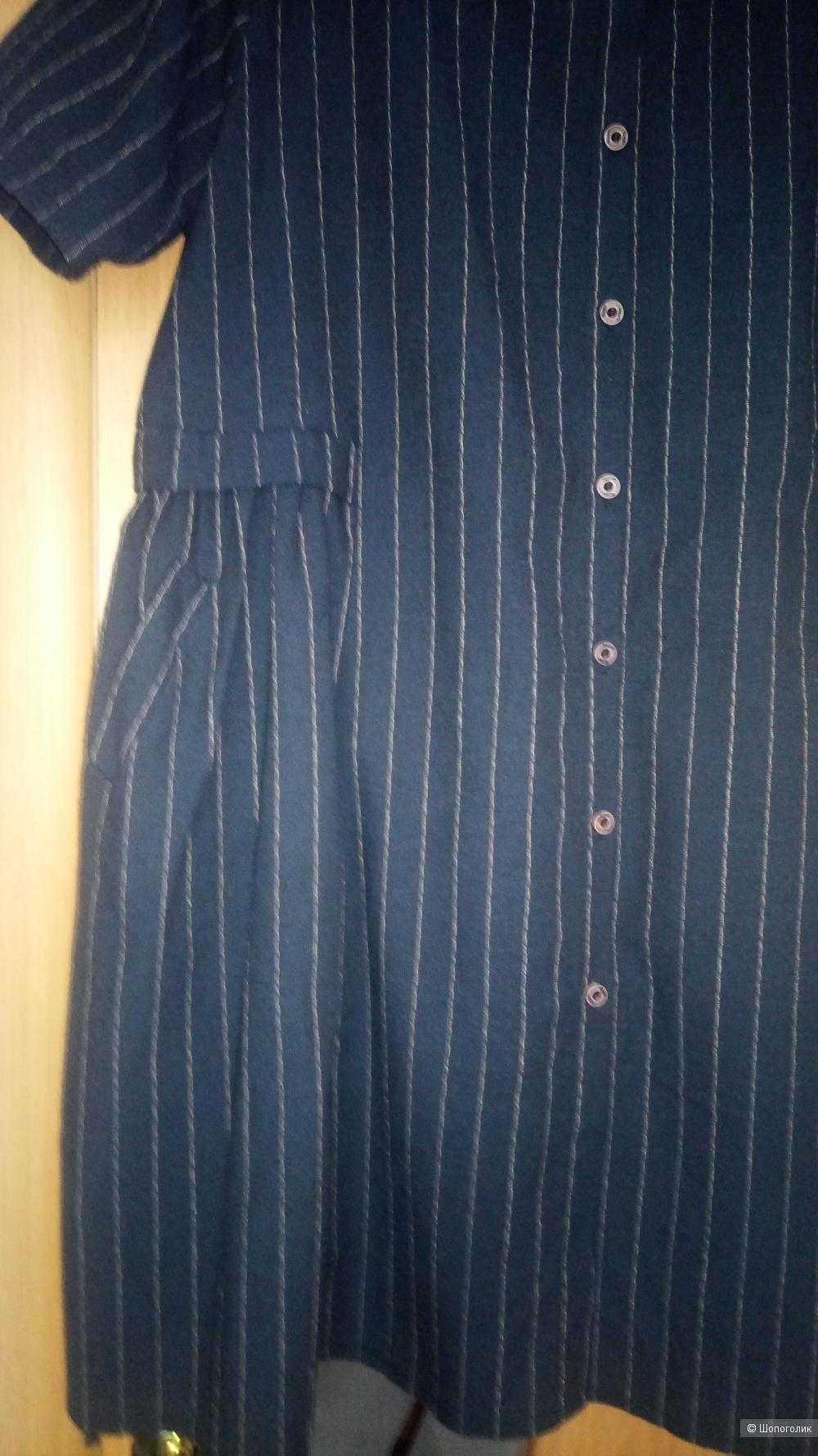 Платье classic.48-50р.