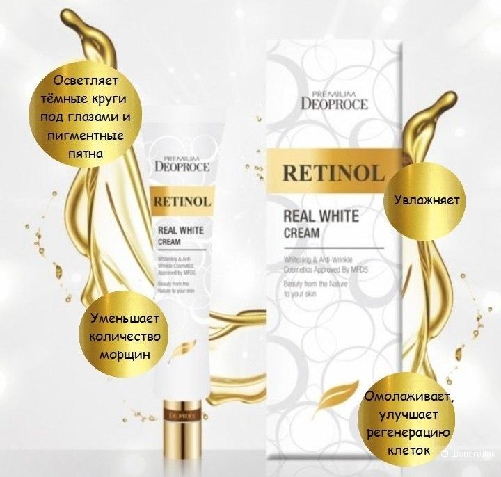 Крем для век и носогубных складок с ретинолом Deoproce Premium Retinol Real White Cream