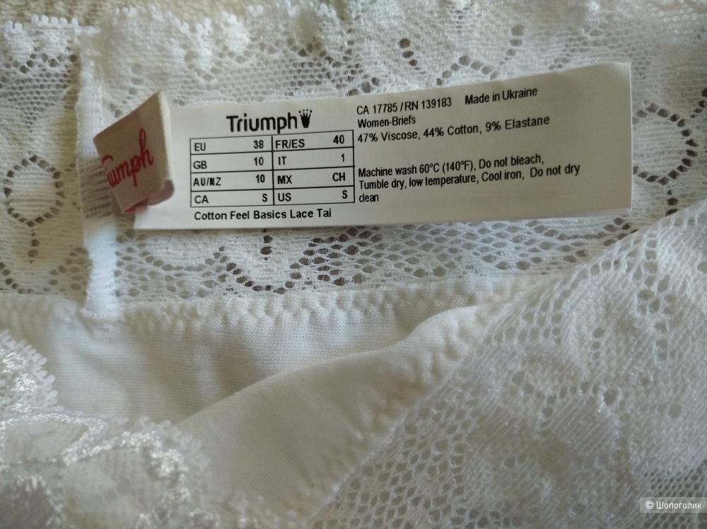 Трусы Triumph, S/Eur.38 (маломерят)