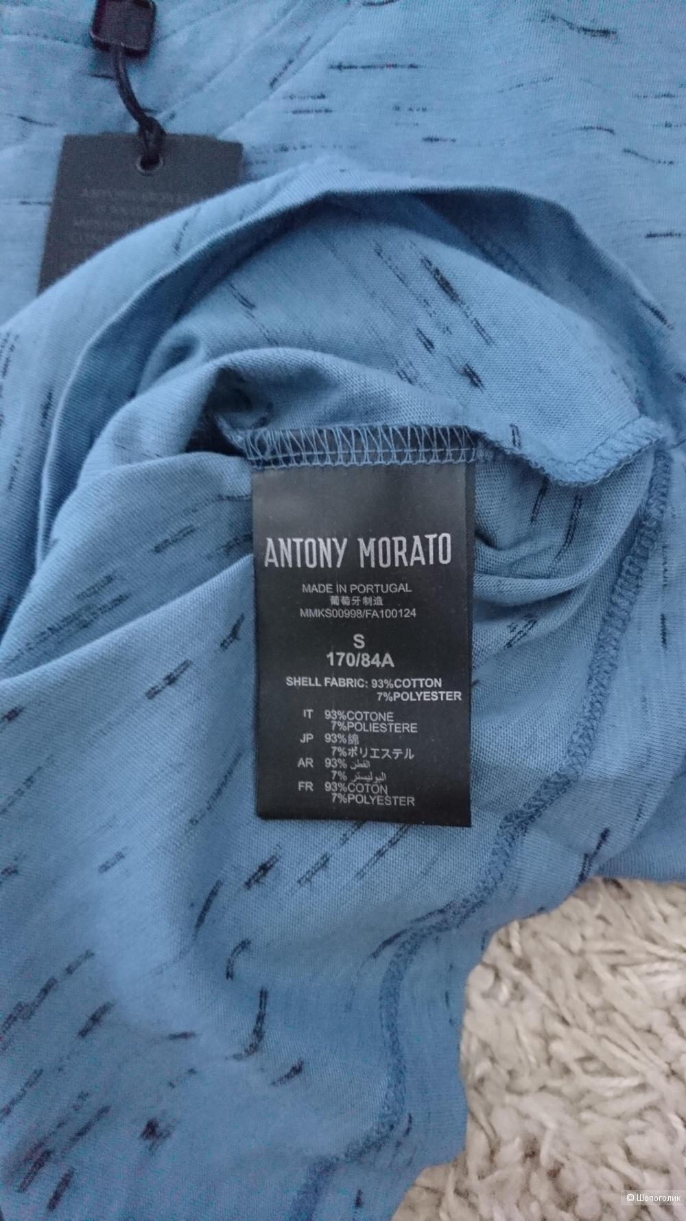 Футболка Antonio morato S(р. 46)