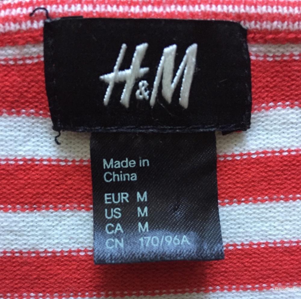 Джемпер H&M 46 размер