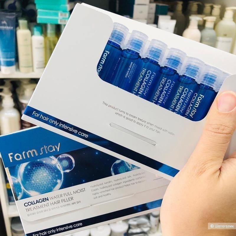 Увлажняющий филлер для волос FarmStay Collagen Water Full Moist Treatment Hair Filler