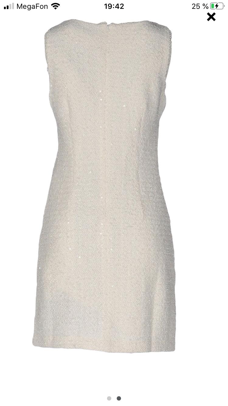 Платье Choklate, S