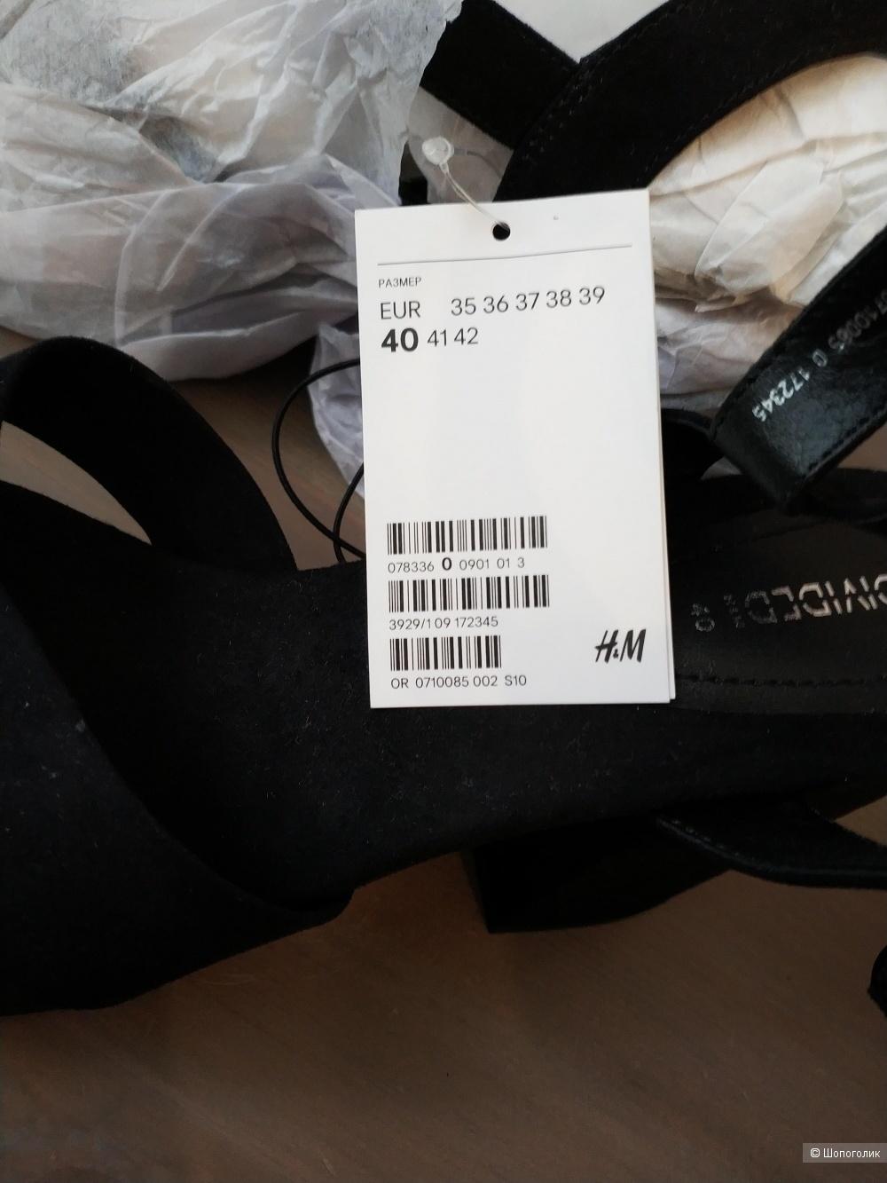 Босоножки H&M размер 40