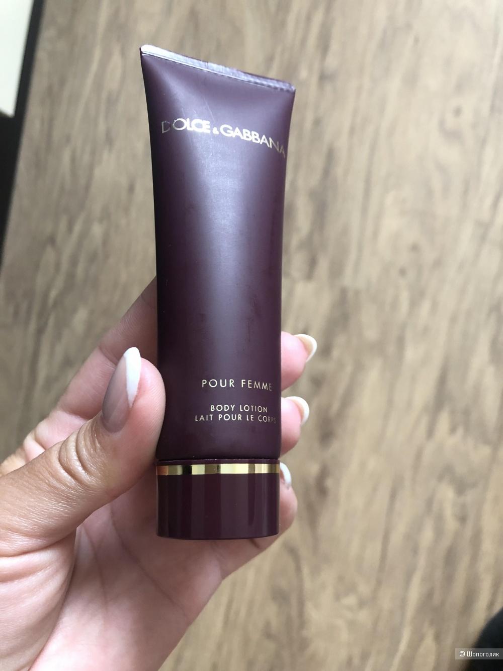 Лосьон для тела Dolce Gabbana pour Femme 50мл