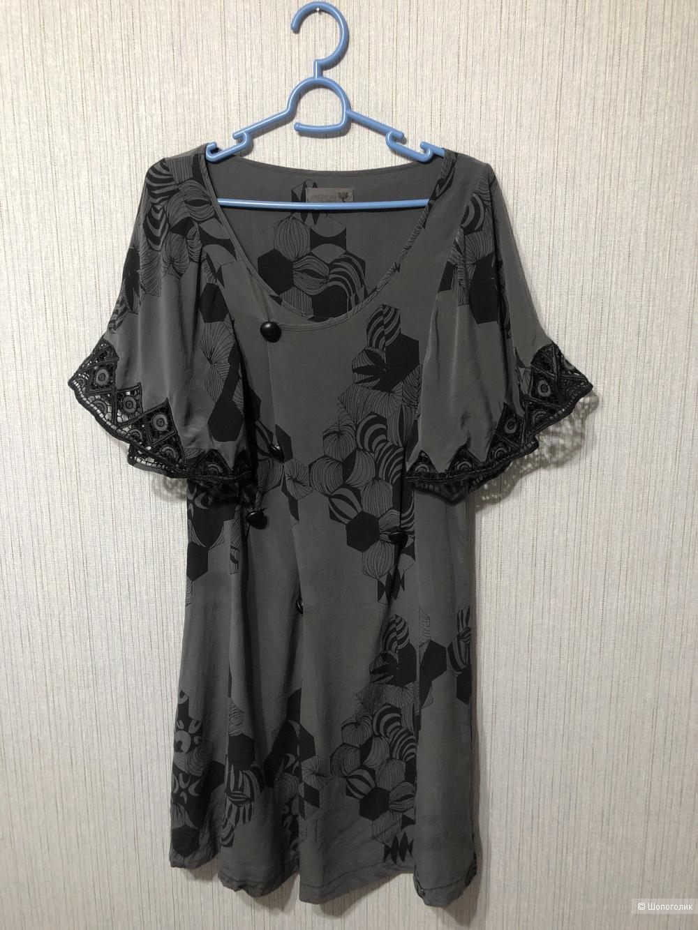 Платье Numph размер 40/42