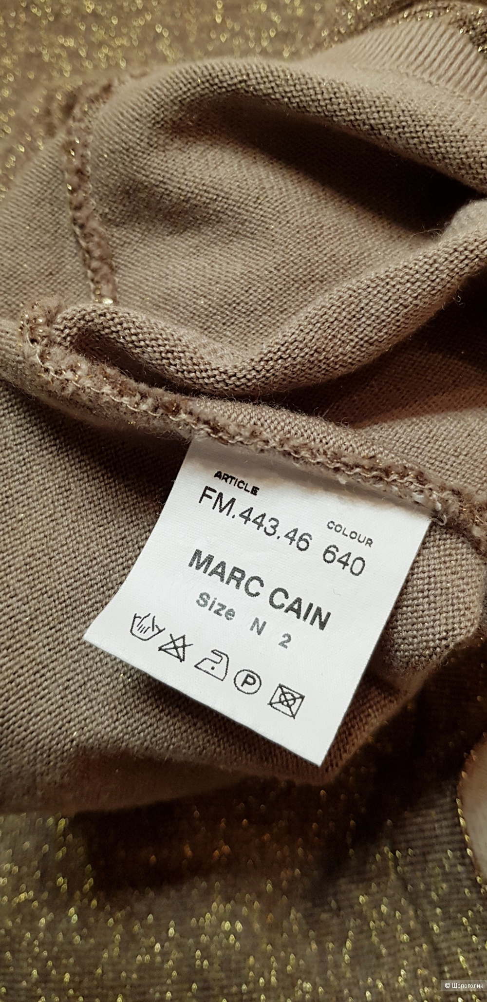 Кофта MarcCain M/44/46/