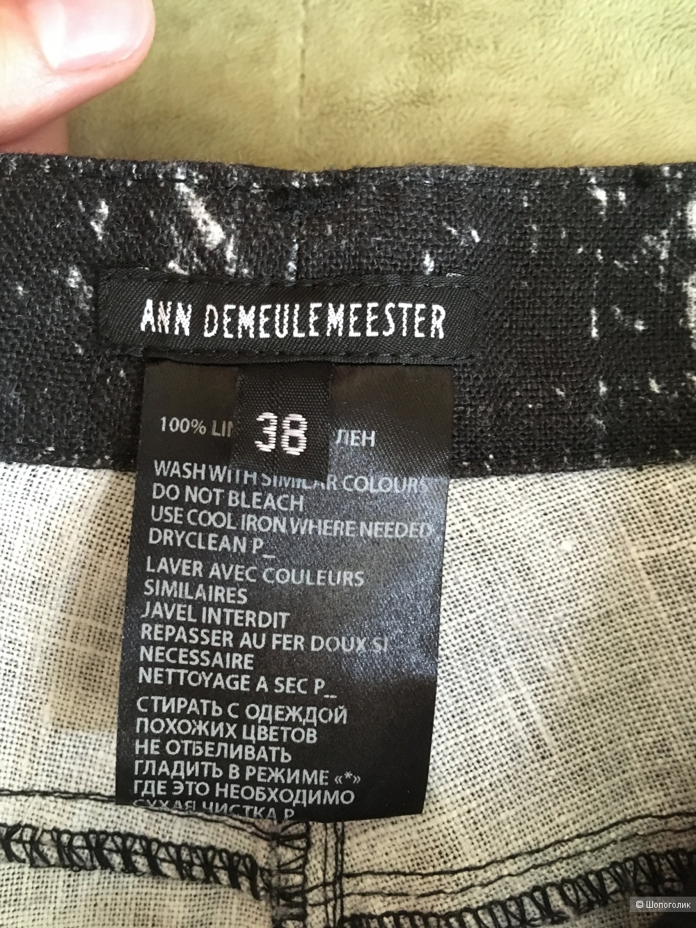 Льняная юбка 40-42 Ann Demeulemeester