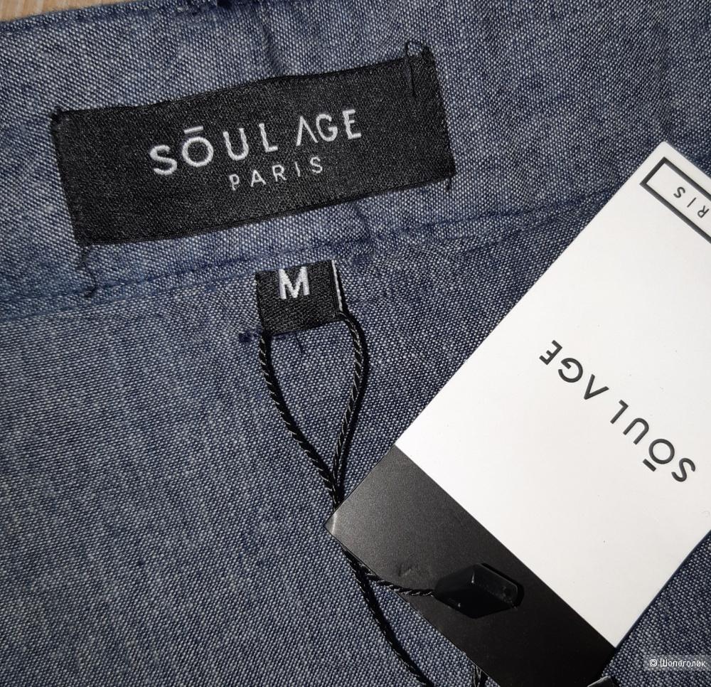 Юбка на пуговицах soul age, размер 46+-