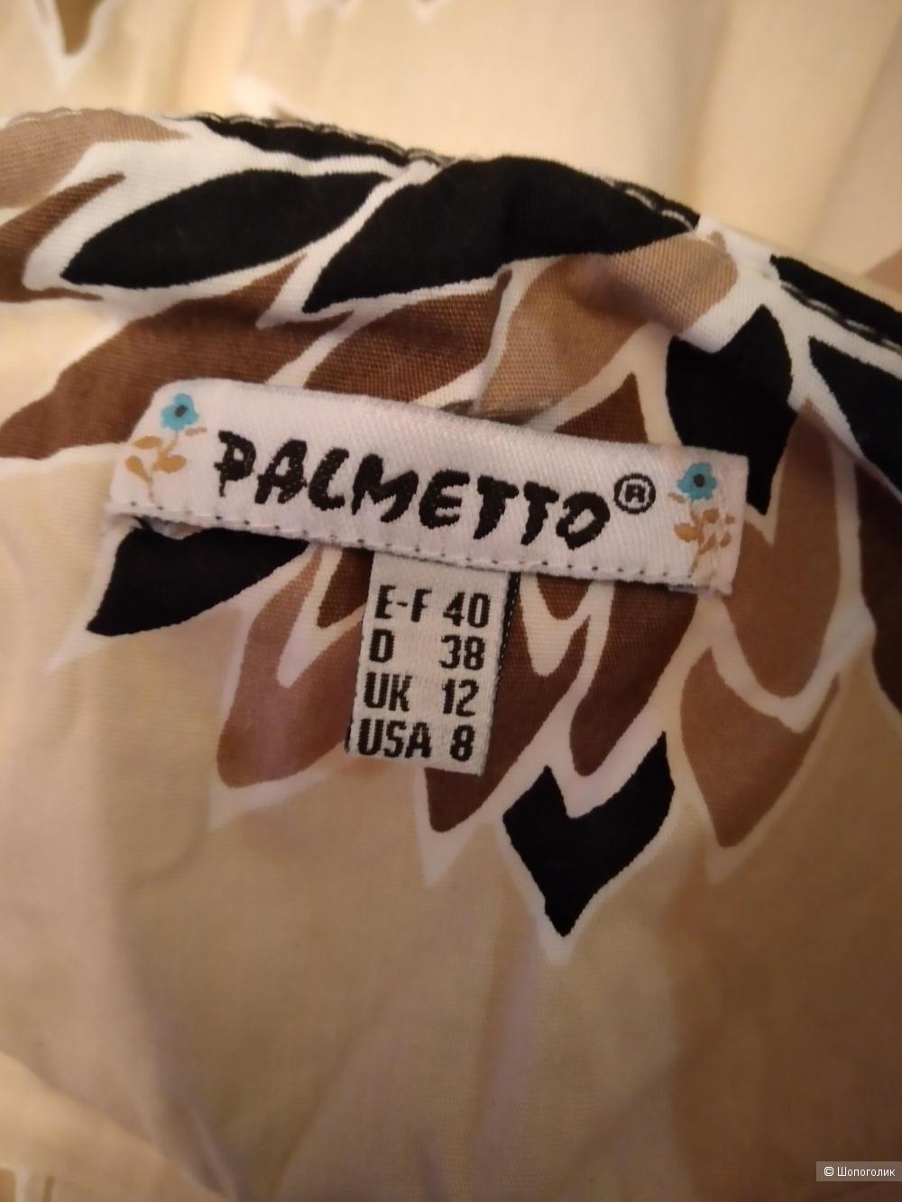 Юбка Palmetto 48-50