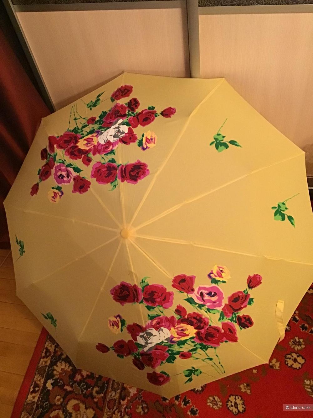 Зонт марки Frei Regen, One size