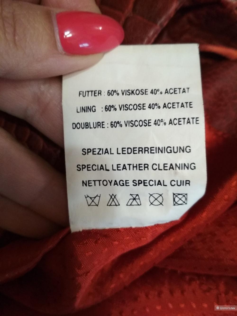 Кожаная юбка Madeleine, Германия, р. 46