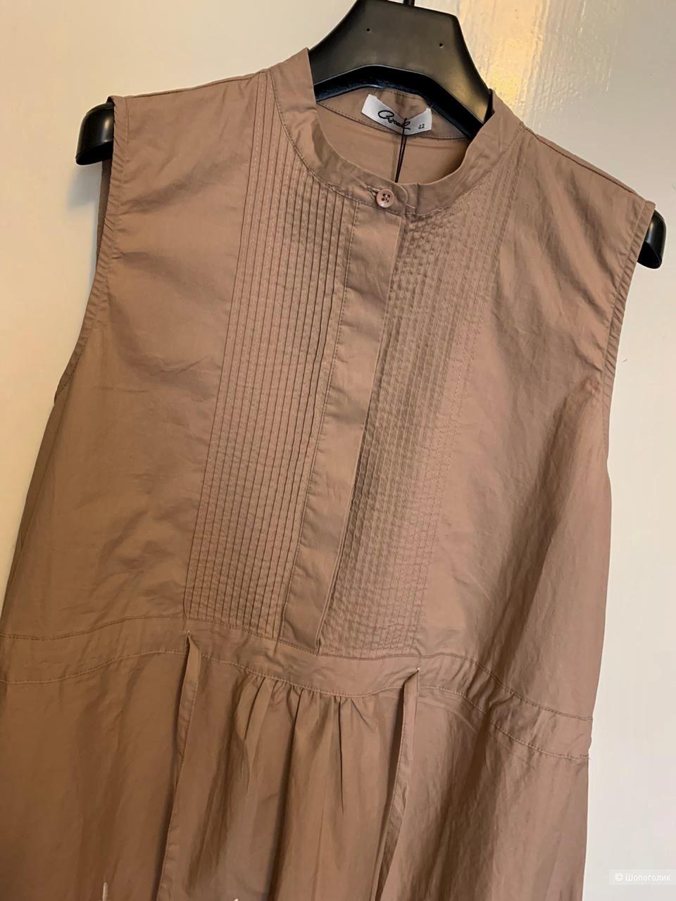 Axel платье 48