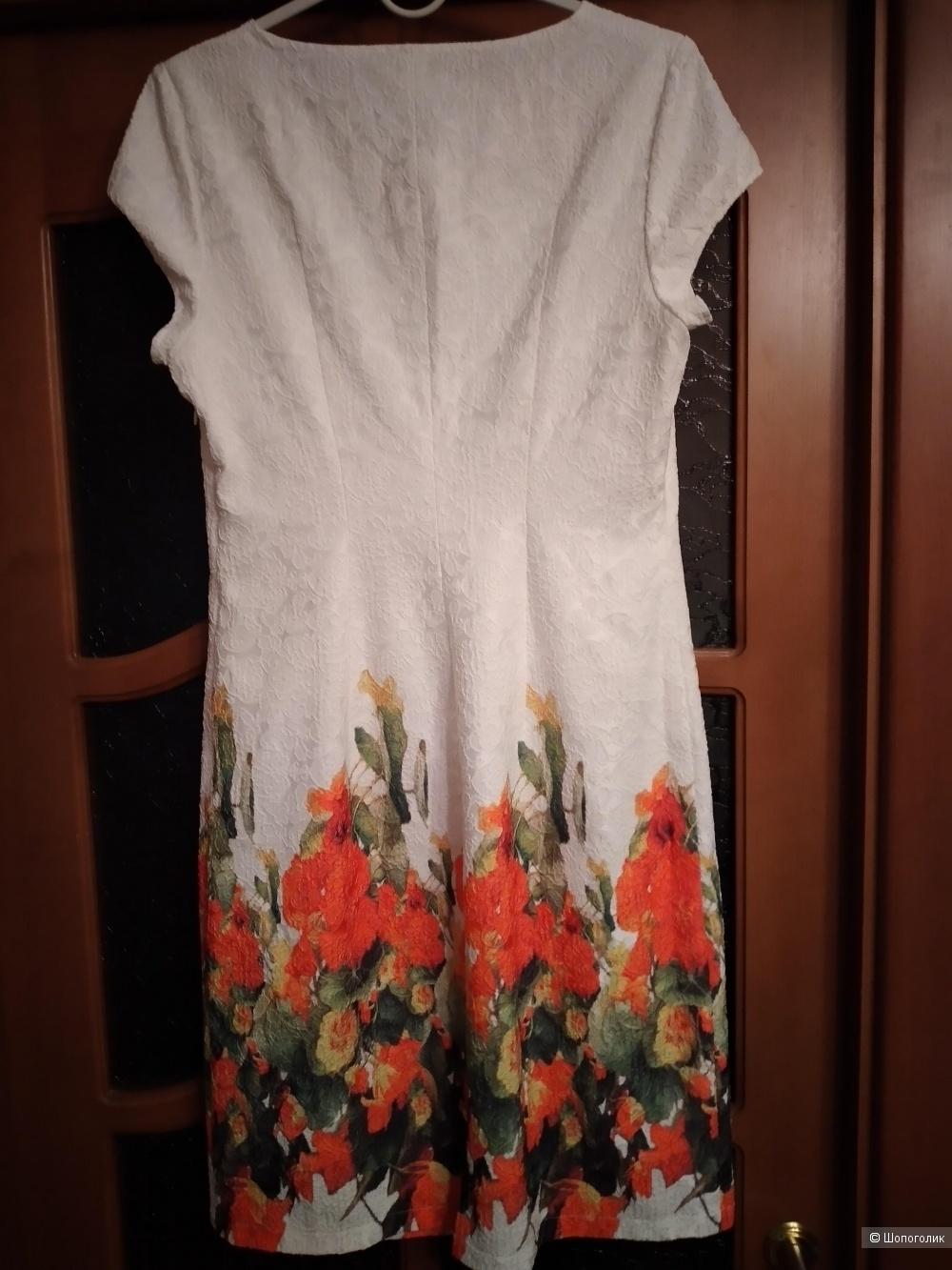 Платье Darina 52 размер