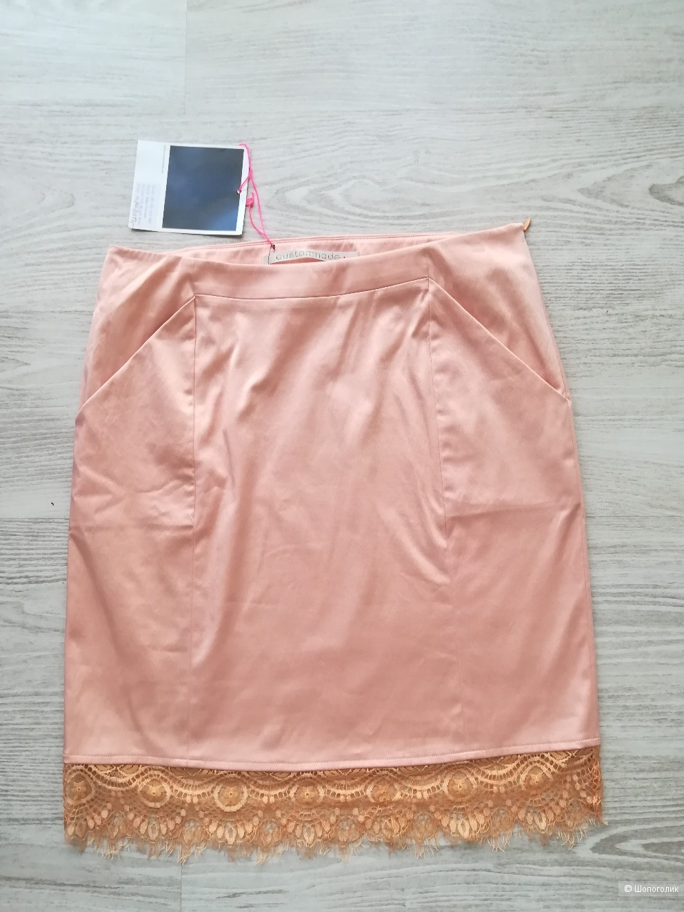 Юбка custommade, 44-46