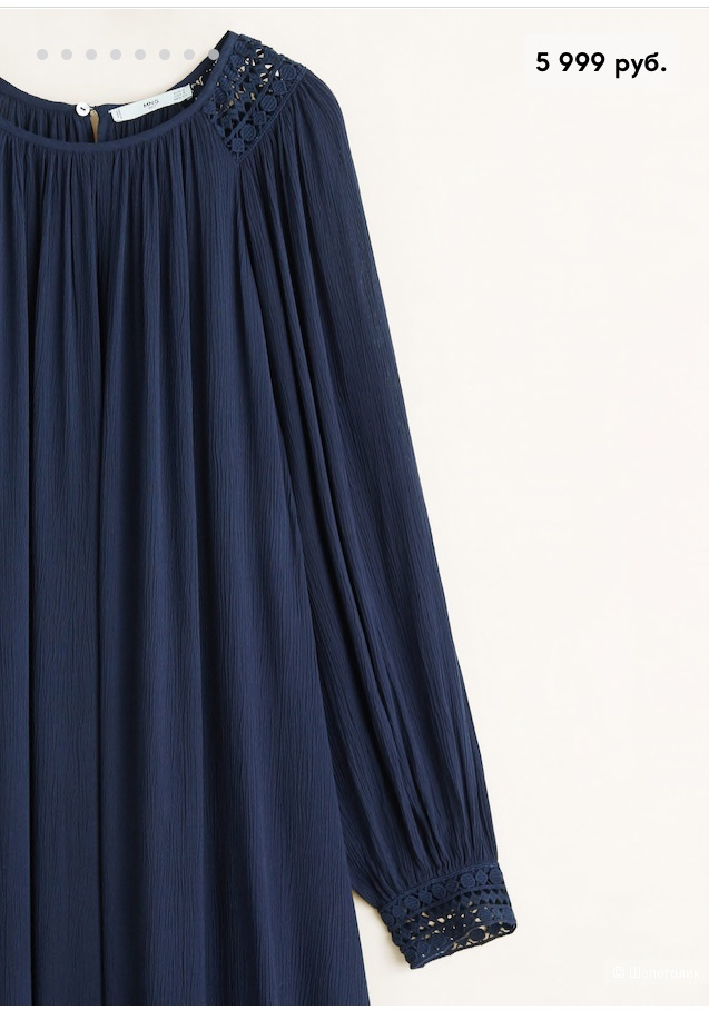 Платье Mango S(s-l)