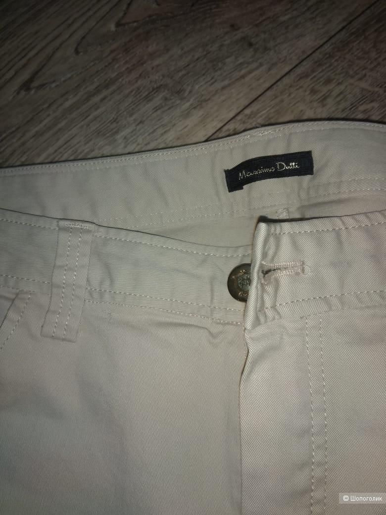 Брюки Massimo Dutti 46 размер