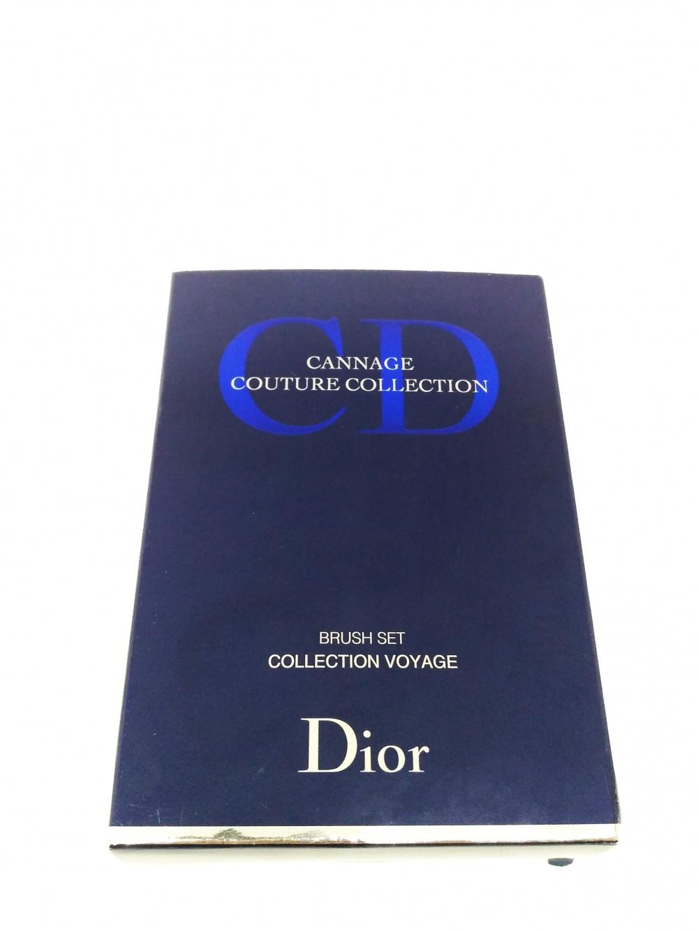 Набор кистей Dior