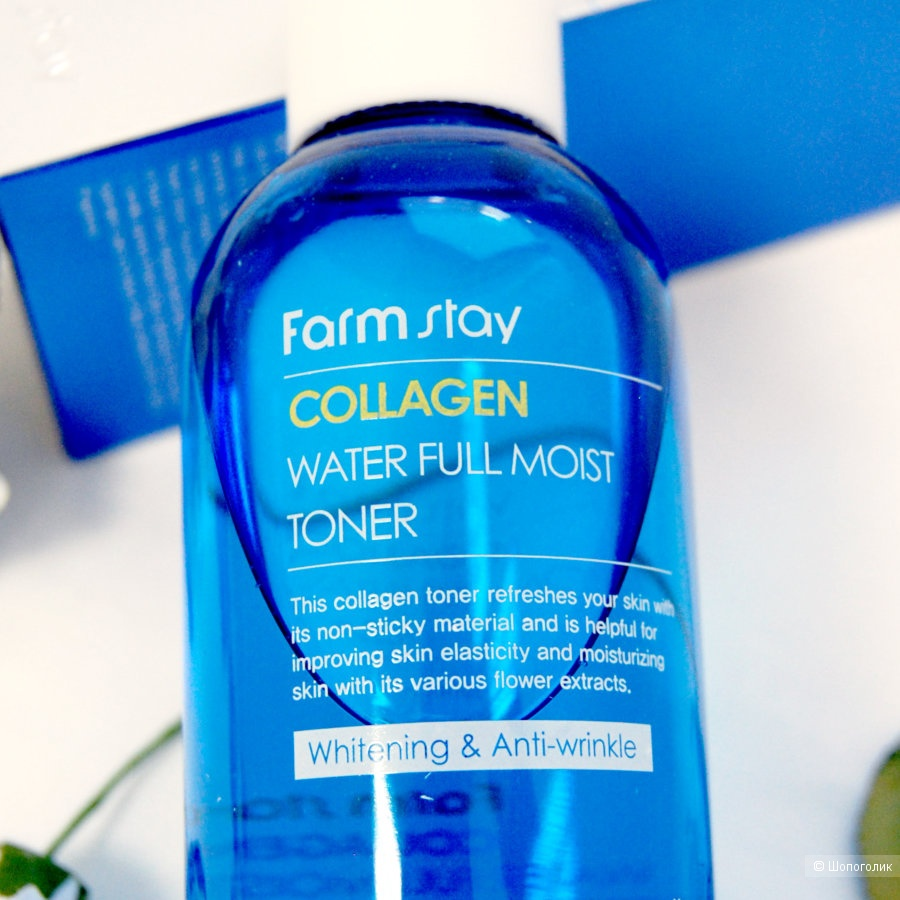 Антивозрастной увлажняющий тонер с коллагеном  FARMSTAY Collagen Water Full Moist Toner