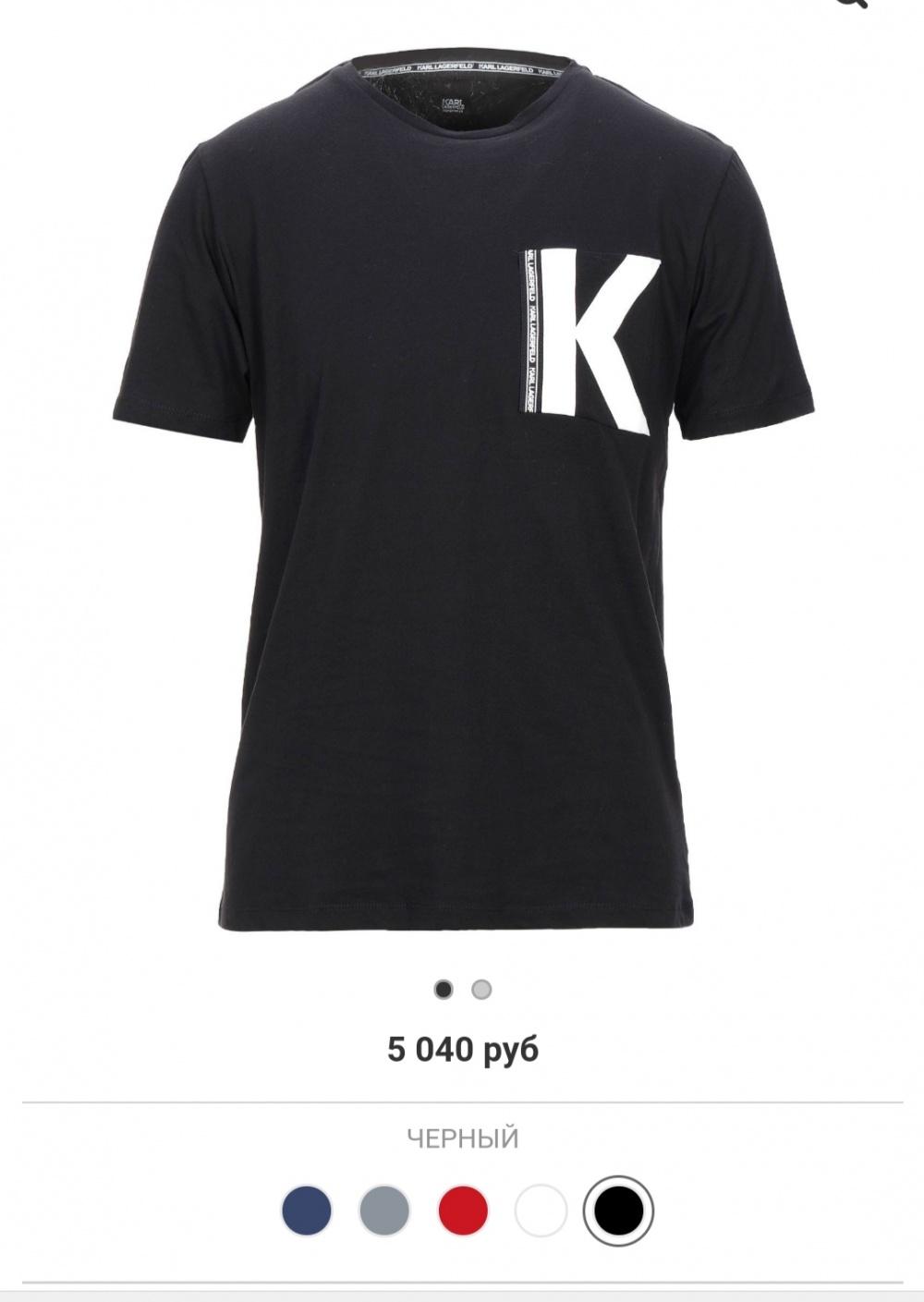 Футболка Karl Lagerfeld р.L