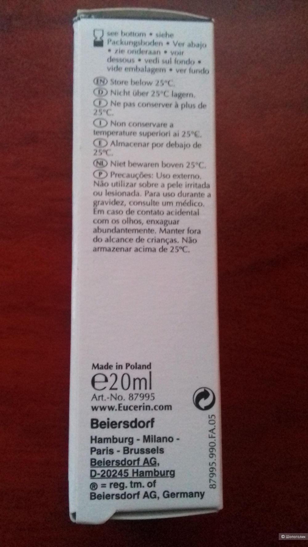Лосьон для сухой кожи, Eucerin UreaRepair plus Lotion, 20 ml