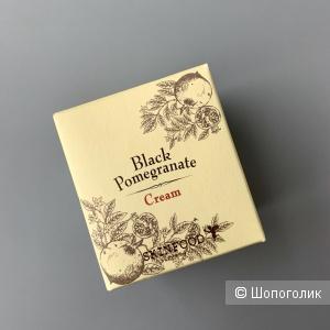 Антивозрастной крем для лица с соком граната Skinfood Black Pomegranate Cream,50 грамм,