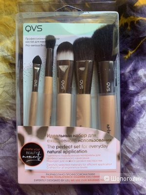 Набор кистей для макияжа QVS