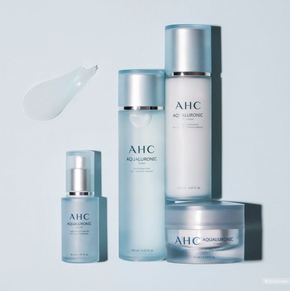 AHC Aqualuronic набор премиум косметики
