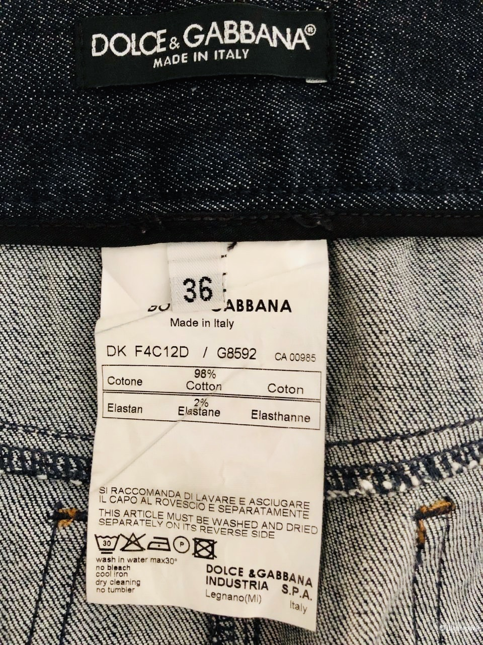 Юбка Dolce&Gabbana, 36IT(40-42 рус.)
