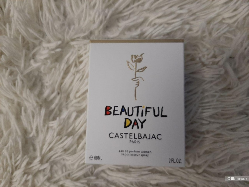 CASTELBAJAC beautiful day edp 60 ml