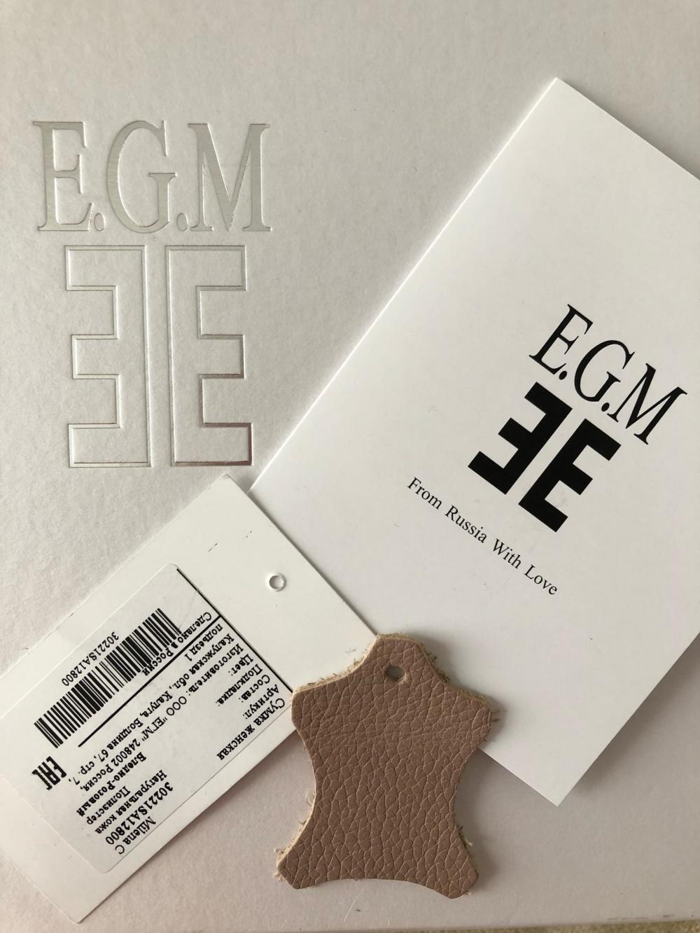 Сумка из натуральной кожи EGM