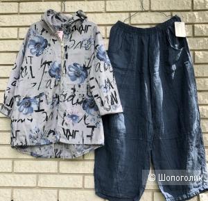 Комплект парка и брюки ITALY COLLEZIONE, 44-56