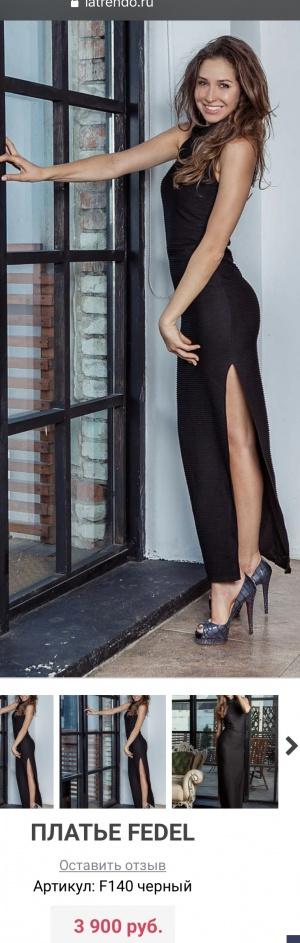 Платье Elena Fedel  46-48