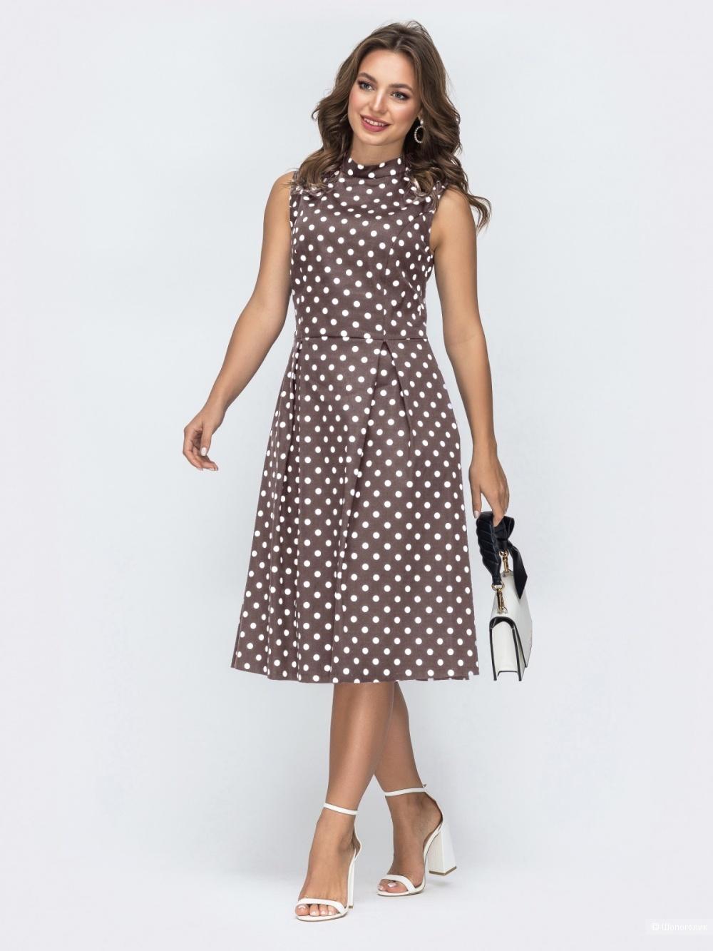 Платье Dressa, р. 46-48