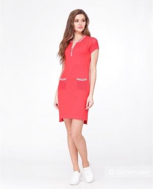 Платье my fashion house размер 46