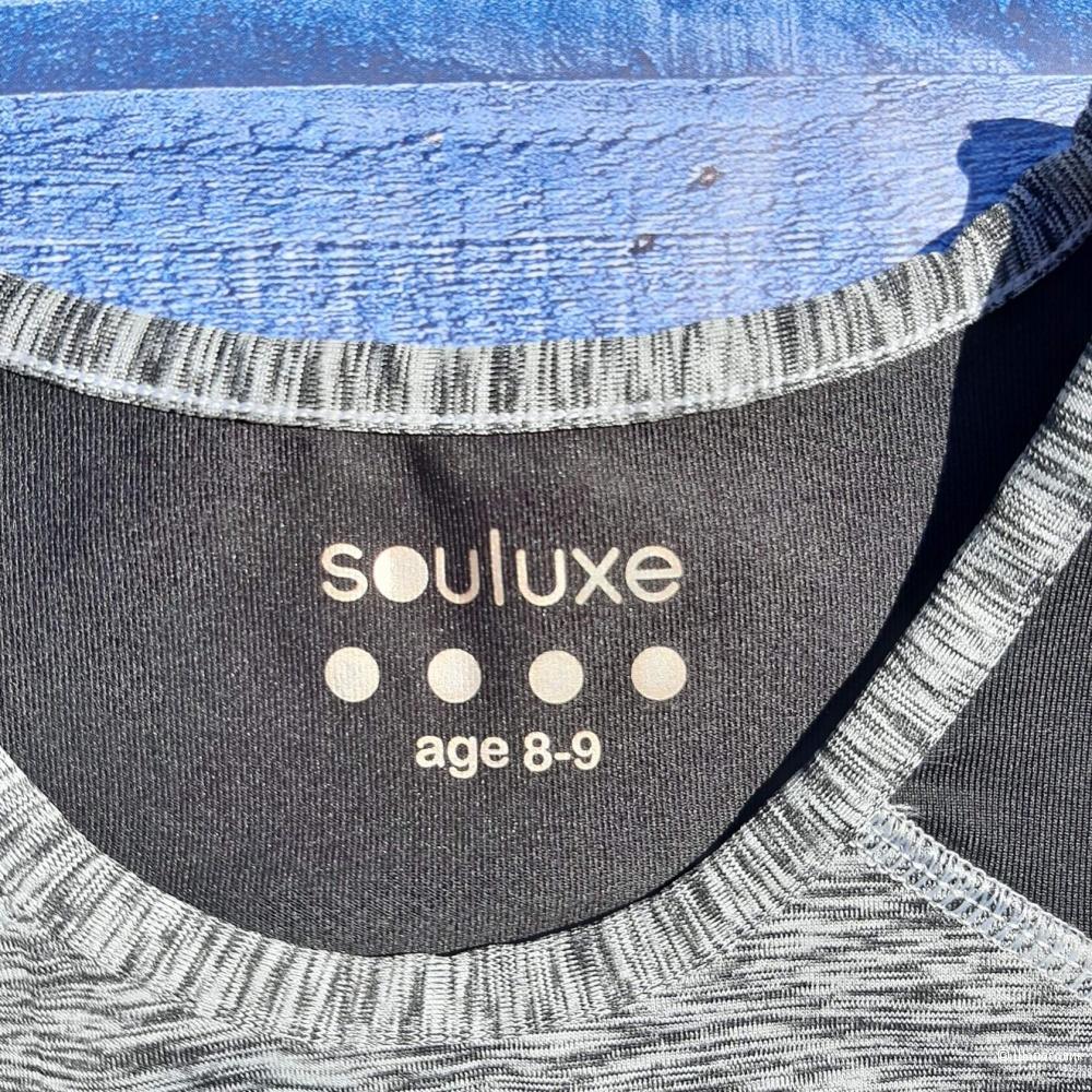 Спортивный топ SOULUXE рост 128-134 см