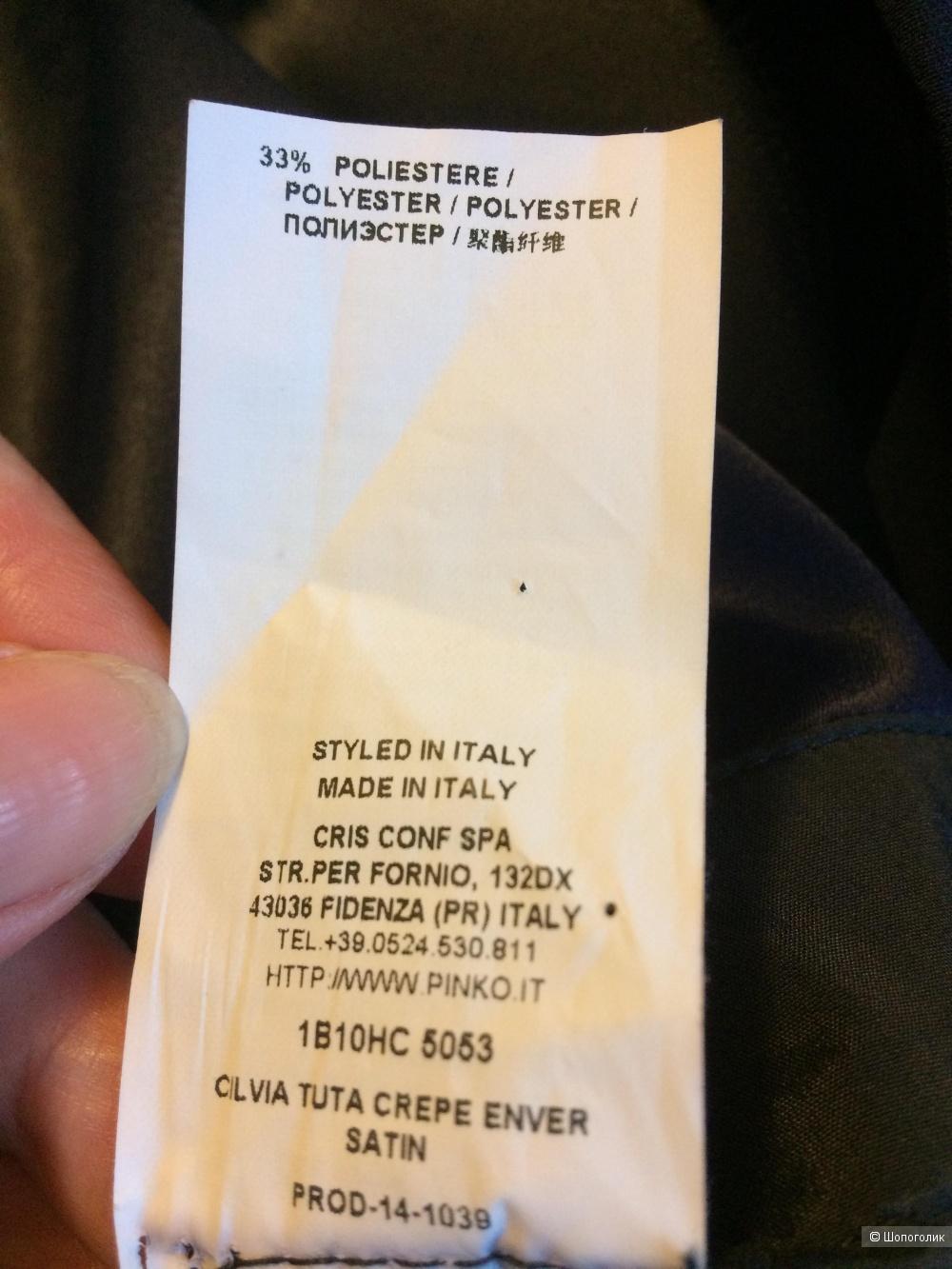 Комбинезон  Pinko 42 итальянский (42-44)