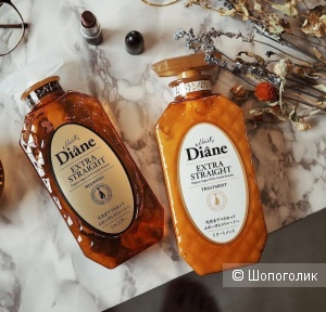 Набор для волос Moist Diana 2*450 мл