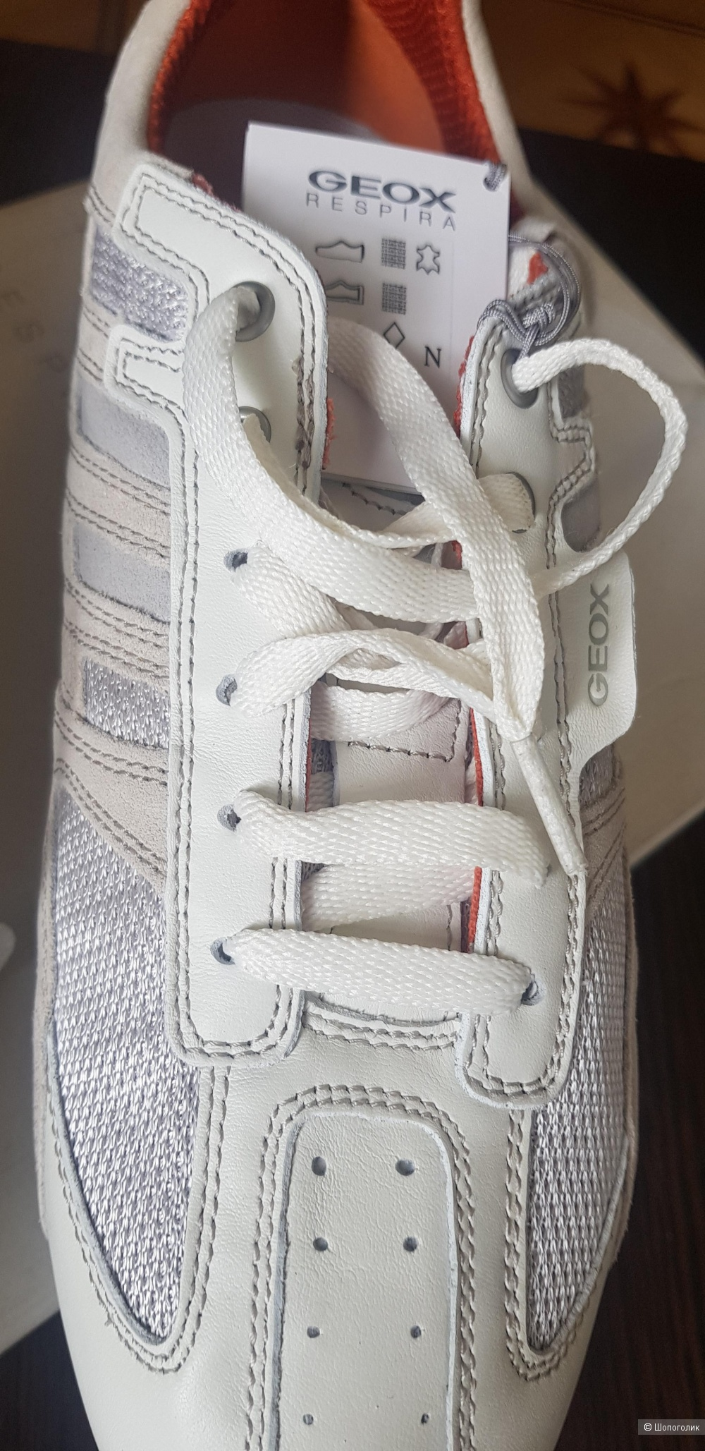 Кроссовки Geox 45 размер