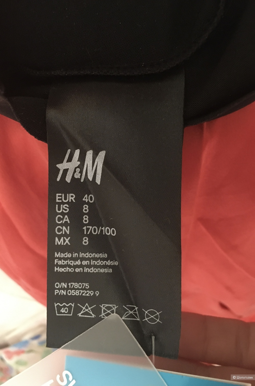 Высокие плавки бикини H&M размер 40/46