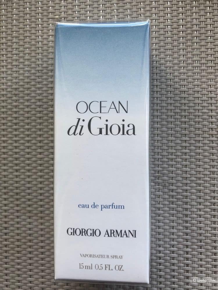 Парфюмерная вода Ocean di Gioia Giorgio Armani 15мл