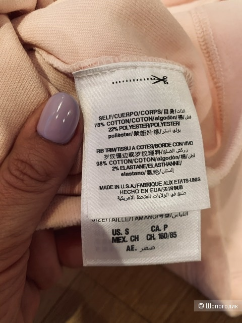 Толстовка велюровая Juicy Couture S