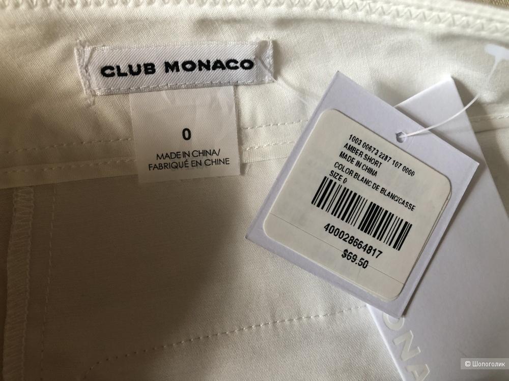 Шорты Club Monaco размер US 0