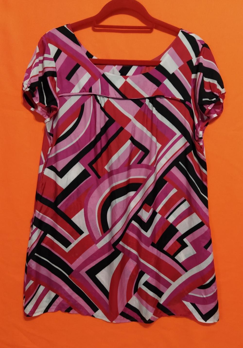 Блузка New Look,XL