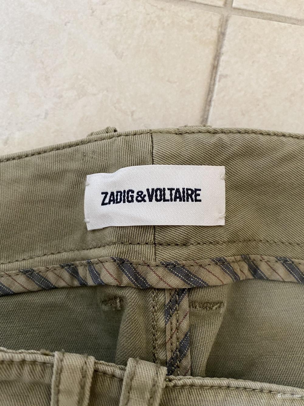 Брюки Zadig &Voltaire, 44 российский.